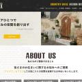 「RE:MIX」水畑建築の公式WEBサイトを開設のご挨拶